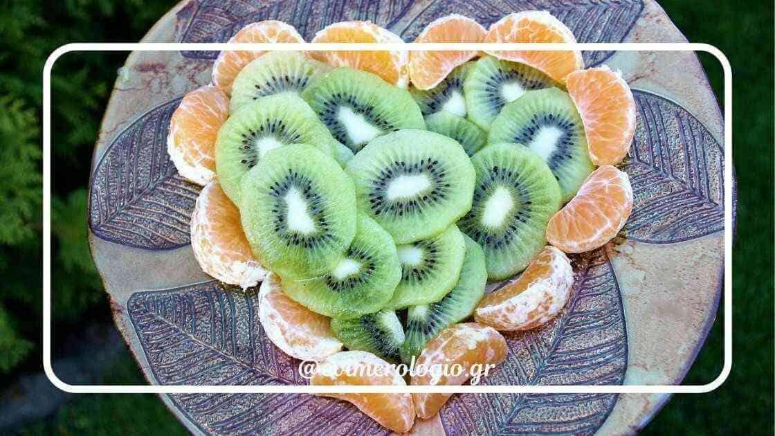 Φεβρουάριος: Φρούτα & Λαχανικά Εποχής